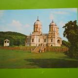 HOPCT 24999 B MANASTIREA CELIC TELITA -JUD TULCEA -NECIRCULATA - Carte Postala Dobrogea dupa 1918, Printata