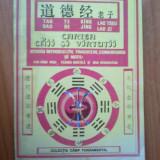 Carte Ezoterism - Z1 Lao Tseu - CARTEA CAII SI VIRTUTII { Tao Te King }
