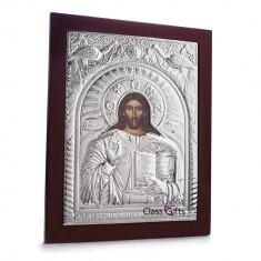 Icoana pe lemn - Iisus Hristos, 25X31cm, Argintie cu Rama Maro, Dreptunghiulara