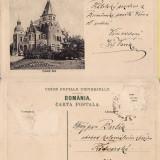 Castel Ghica- Uzu -Dofteana ( Stefan Voda)-Bacau- rara