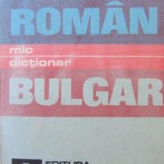 Mic dictionar Roman Bulgar -Tiberiu Iovan