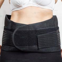 Centura spate elastica din neopren AFT-Y010