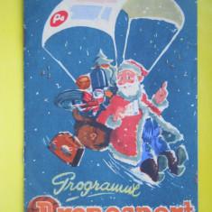 HOPCT ROMANIA LOTO / LOTERIE PROGRAM PRONOSPORT 23 DEC 1956 - Bilet Loterie Numismatica