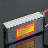 Baterie 3S batteries Hardcase 11.1v 2200mah 25C MAX 35C AKKU LiPo RC