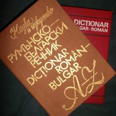 Dictionar roman-bulgar, bulgar-roman, Spasca Kanurcova, Gh.Bolocan