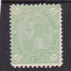 ROMANIA 1894, LP 49b, CAROL I CIFRA IN 4 COLTURI VALOAREA 5 BANI, MNH - Timbre Romania, Nestampilat