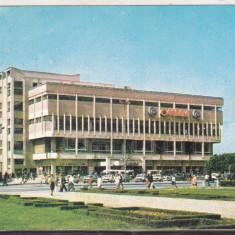 Bnk cld Calendar de buzunar - 1979 - Magazinul Omnia Ploiesti - Calendar colectie