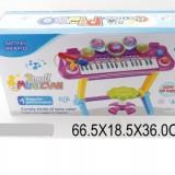 Instrumente muzicale copii - Orga cu baterii si scaun