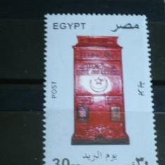 EGIPT 2005 – CUTIE POSTALA, timbru nestampilat S100 - Timbre straine