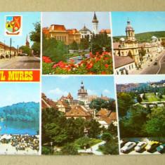 Judetul Mures - Ludus - tg. Mures - Sovata - Sighisoara - 2+1 gratis - RBK15922 - Carte Postala Transilvania dupa 1918, Circulata, Printata