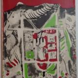 REDESCOPERIREA ACTORULUI de MIHAI MANUTIU , 1985