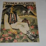 TOMA ALIMOS - Carte de povesti