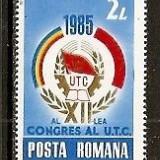 """Romania 1985 LP 1125 - serie nestampilata MNH """"Congresul XII UTC"""" - Timbre Romania"""