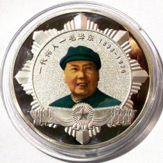 Medalie Mao Zedong Tse Tung placata cu argint UNC 40 mm + capsula**, Asia