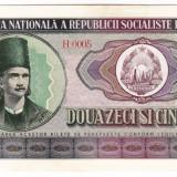 2.Bancnota 25 lei 1966, UNC