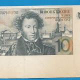 10 PROBA SPECIMEN UNIFATA 2 - bancnota europa
