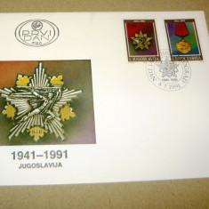 FDC - Ordine militare - decoratii 1991 Iugoslavia - 2+1 gratis - RBK14568