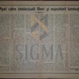 AFIS - PRIMUL CERC UMANITARIST, C. RADULESCU MOTRU, P. MUSOIU, BARBU LAZAREANU, I. SLAVICI