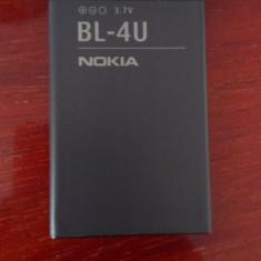 Baterie telefon - Acumulator Nokia 8800 arte carbon cod BL-4U original