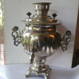 Samovar electric -  Rusia anii 1960