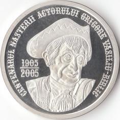 Monede Romania - Colectie monede/seturi jubiliare din argint/aur emise de BNR
