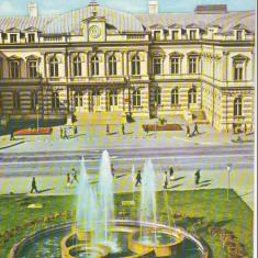 CPI (B6879) CARTE POSTALA - BACAU. CONSILIUL POPULAR JUDETEAN - Carte Postala Moldova dupa 1918, Circulata, Fotografie