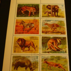 AJMAN 1972 - ANIMALE SALBATICE DIN AFRICA, bloc nestampilat AE121 - Timbre straine