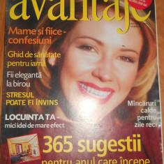 REVISTA AVANTAJE - IANUARIE 1999 - CONTINE TIPAR - Revista moda