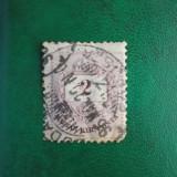 Ungaria 1874-1881 numerale cifra pe plic 2K stampilat