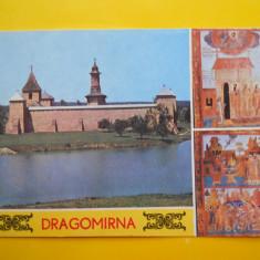 HOPCT 17395 MANASTIREA DRAGOMIRNA -JUD SUCEAVA -NECIRCULATA - Carte Postala Bucovina dupa 1918, Printata