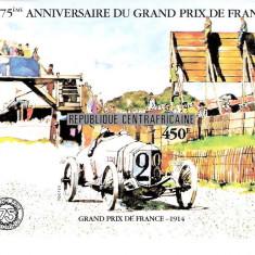 CENTRAL AFRICA 1981 GRAND PRIX PARIS MASINI VECHI NEDANTELAT - Timbre straine, Nestampilat