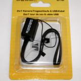 Camera strip si cablu transfer date 2 in 1 Pearl SD-700(1715) - Cablu foto