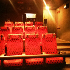 Vand Cinema 4D - 12 locuri