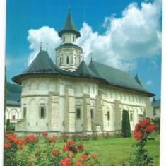 @carte postala(ilustrata) -Manastirea Putna - Carte Postala Bucovina dupa 1918, Circulata, Printata