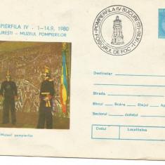 (No2) plic omagial-POMPIERFILA Bucuresti 1980