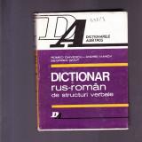 Dictionar didactica si pedagogica RUS ROMAN -DE STRUCTURI VERBALE