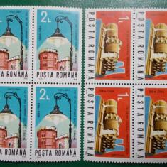 Romania 1984 LP 1118 - serie nest. blocuri 4 MNH