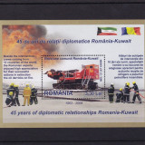 ROMANIA 2008, LP1806 f, EM. COM. ROM - KUWAIT COLITA MNH - Timbre Romania, Nestampilat