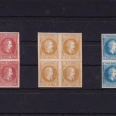ROMANIA 1864, LP 14, ALEXANDRU IOAN CUZA, BLOC DE 4, MNH - Timbre Romania, Nestampilat