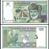 !!! OMAN - 100 BAISA 1995 - P 31 - UNC - bancnota asia