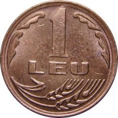 ROMANIA, 1 LEU 1992 (2) - Moneda Romania, Cupru-Nichel