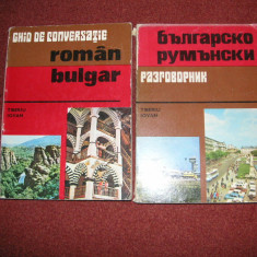 Ghid de conversatie roman - bulgar, bulgar - roman - Tiberiu Iovan