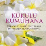 Ulrich Dupree - Kukulu Kumuhana - 572294