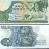 !!! CAMBODGIA - 1.000 RIELS (1973) - P 17 - UNC - bancnota asia