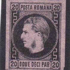 ROMANIA 1866, CAROL I CU FAVORITI HARTIE GROASA VALOAREA 20 PARALE SARNIERA - Timbre Romania, Nestampilat