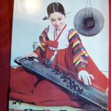 Ilustrata circulata 1971 -Cantareata Coreeana la instrument muzical -Folclor, Fotografie